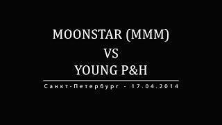 АНОНС VERSUS: Moonstar (MMM) vs Young P&H (Санкт-Петербург - 17.04.14)