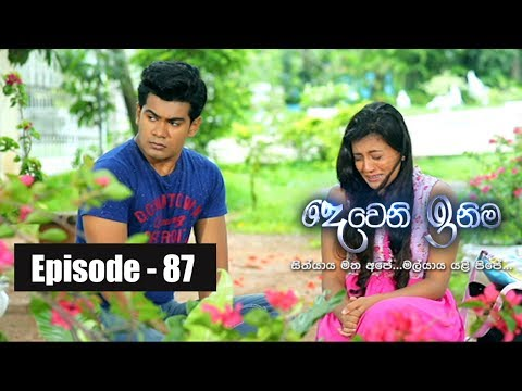 Deweni Inima | Episode 87 06th June 2017