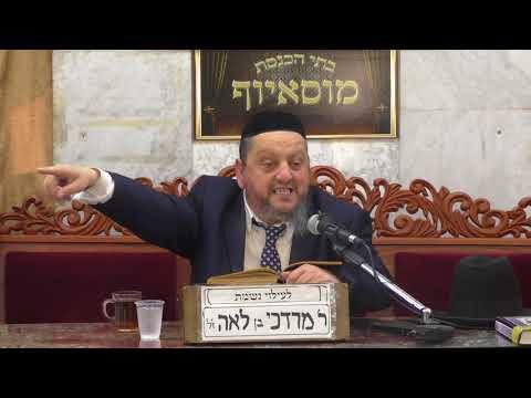 הרב עזריה כהן דיני זימון וברכת המזון