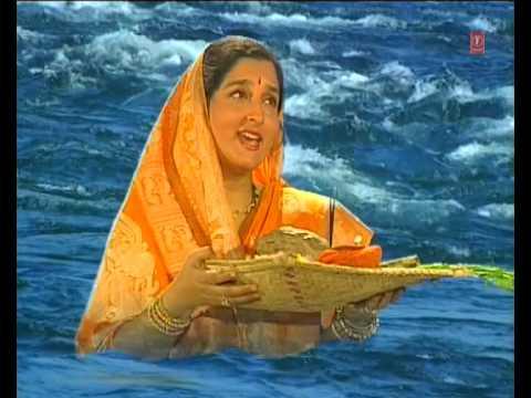 Maar Bore Sugwa Anuradha Paudwal Bhojpuri Chhath Songs Full...