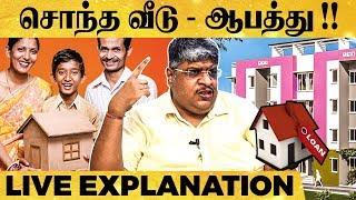 சொந்த வீடா - வாடகை வீடா ? எது Best ?  | Anand Srinivasan Explains
