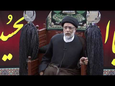 7th Night Of Muharram - Syed Mohammed Naqvi - 7th Muharram 1438