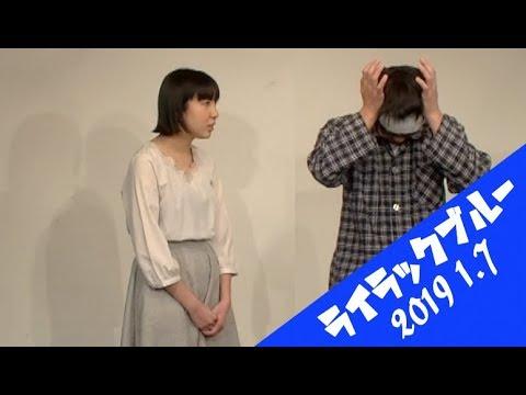 な ぷぅ けんじ あい パーパー山田愛奈(芸人)がブスかわいい?彼氏の噂や高校と大学はどこ!