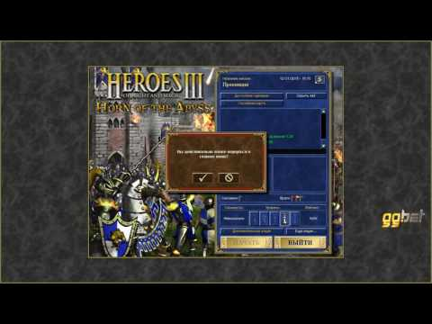 Dread's stream. Heroes III / 26.12.2016 [5]