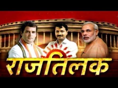 Rajtilak: Public opinion in Patna, Bihar