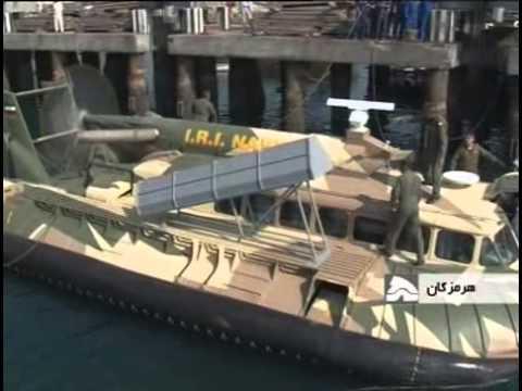 Iran unveils Tondar hovercraft