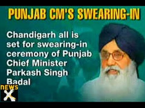 CM Prakash Singh Badal swearing in ceremony today