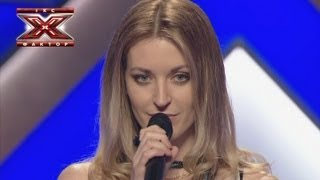 Евгения Безуглая - J'Y Crois Encore - Lara Fabian - Кастинг в Донецке - Х-Фактор 4 - 07.08.2013