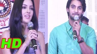 Galipatam Movie Platinum Function || Aadi || Erica Fernandes