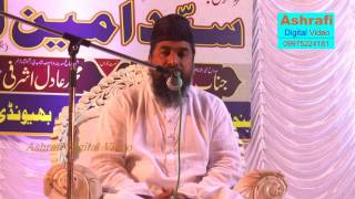 Tilawat-e-Quran By Qari  Gufran Ahmad | Qirat-e-Quran | 31/12/2016 | Bhiwandi