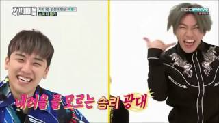 [WEEKLY IDOL] Bigbang Dancing to Girl Groups