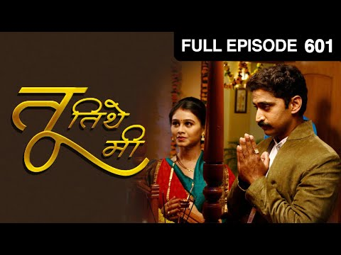 Tu Tithe Mi - Episode 571 - February 27, 2014 - Full Episode video