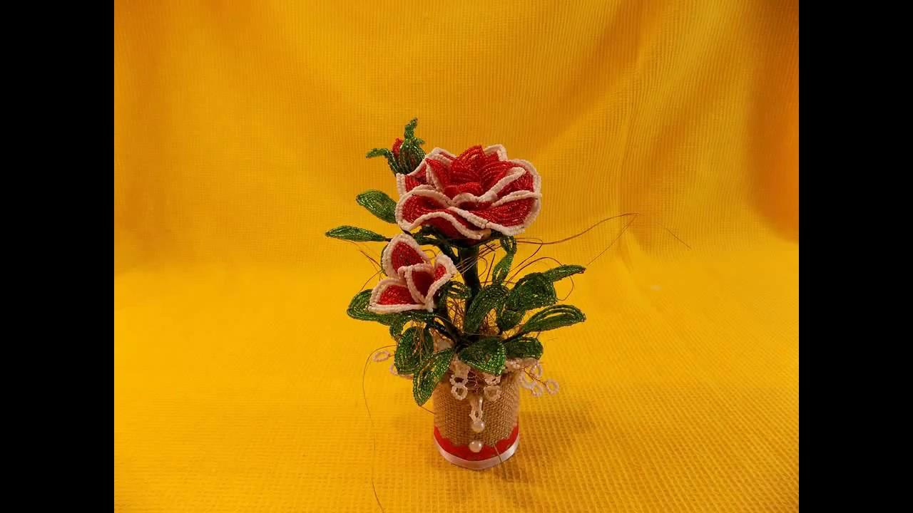 термобелье нежная роза из бисера часть 2 комплект выбрать