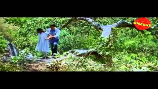 Orange: 2012: Full Malayalam Movie