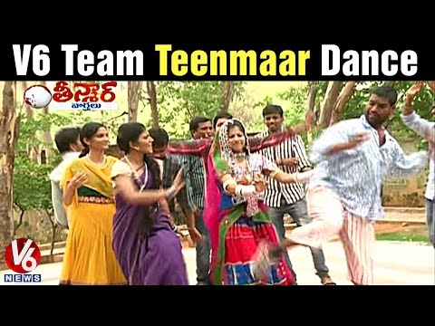Teenmar Team Dance On Telangana Formation Day Song | Bithiri Sathi & Savitri | V6 News