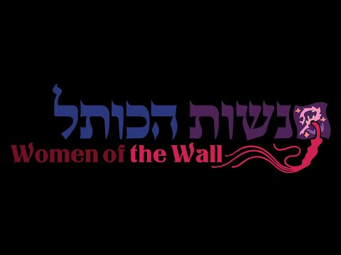 Israel Public Radio rejects Women of the Wall advertisement for women's Priestly Blessing at the Kot