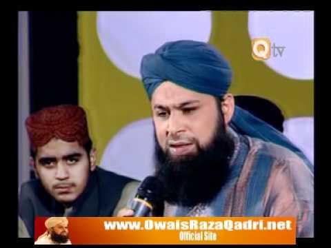 Phoolon Ki Hai Mehkar Magar Teri Kami Hai Maa By Owais Raza Qadri video