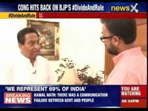 NewsX Exclusive: Kamal Nath's 'Explosive' Interview