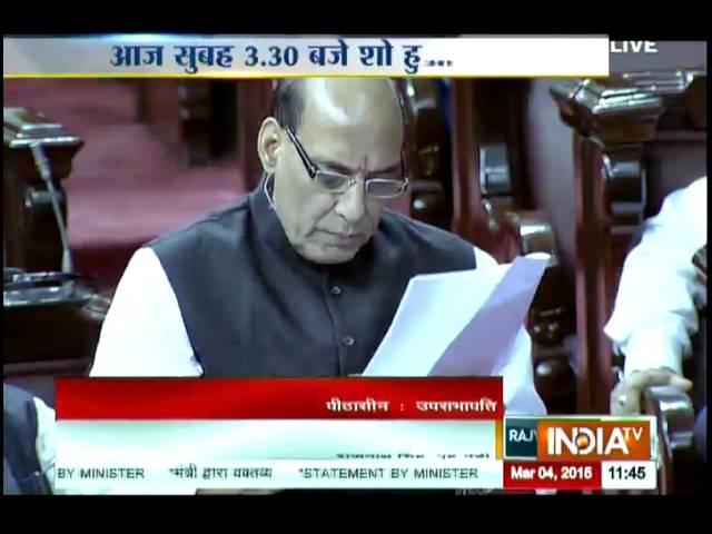 India TV News : Aaj Ki Pehli Khabar   March 05, 2015