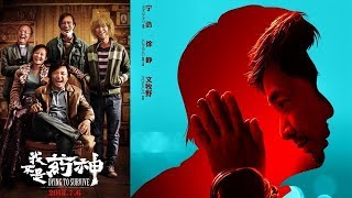Latest Chinese Martial Arts Action Movies - Latest Kung Fu Movie