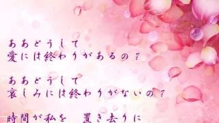 【新曲】 時間(とき)の花びら (小田純平) cover:numa chan
