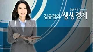 """[생생]""""3일 연속 위안화평가 절하에 나.../ YTN 라디오"""