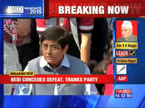 I Am A Defeated Candidate Today: BJP's Kiran Bedi
