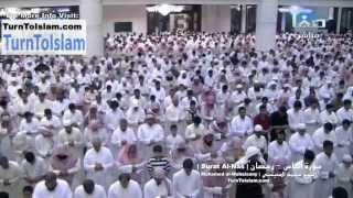 COMPLETE - Juz Amma- A'zam Bin Muhammed al-Mohaisany & Muhammed al-Mohaisany.