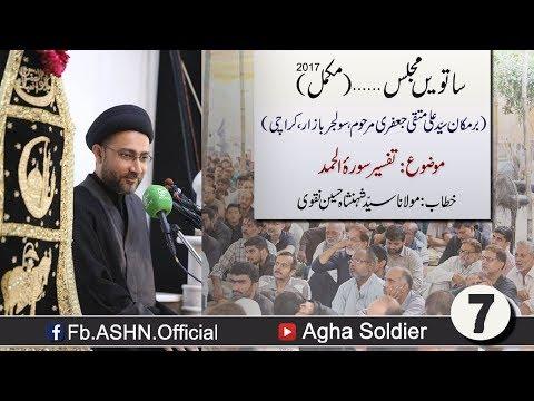7th Majlis aza 1439 by Mualana Shahenshah Hussain Naqvi