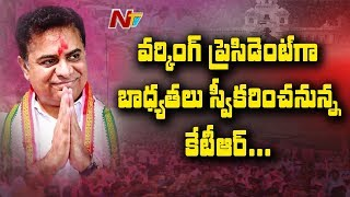 KTR to Take Oath as TRS Party Working President at Telangana Bhavan | NTV
