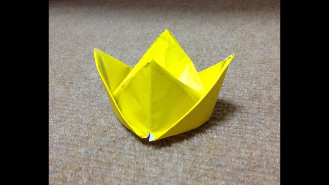 すべての折り紙 折り紙 手作り : 立体 王冠 クラウン 折り紙 ...