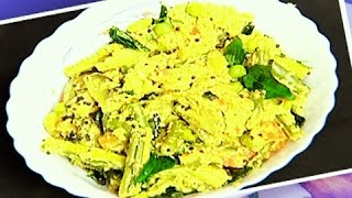 Kerala Traditional Dish Avial Recipe - Ruchi Chudu