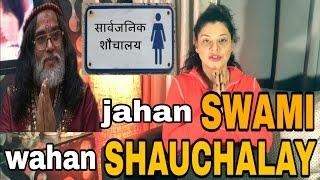 BIG BOSS 10   6th DEC 2016 Ep   SS speaks  Jahan SWAMI wahan SHAUCHALAY
