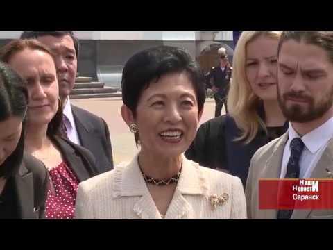 Футбол, культура и гостеприимство – как Саранск принимал Принцессу Японии