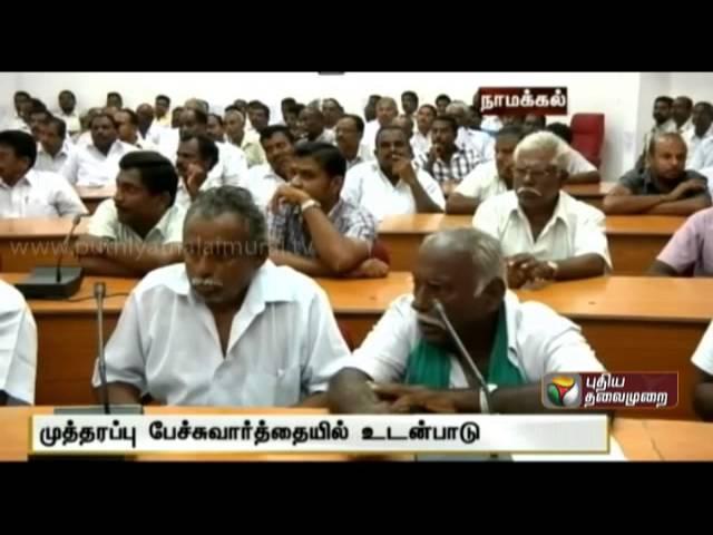 Sago manufacturers of Namakkal withdraw their four-day strike following tripartite talks