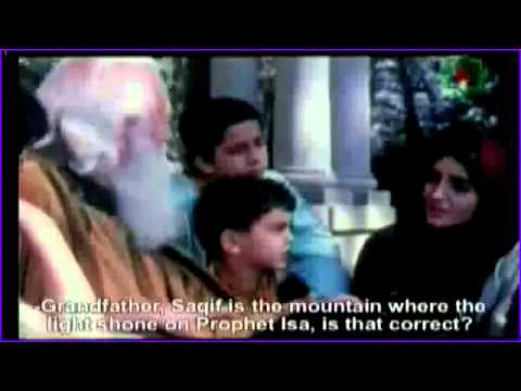 Ashab e Kahaf  Men of Cave  urdu movie based on Surah Kahaf  with english subtitle