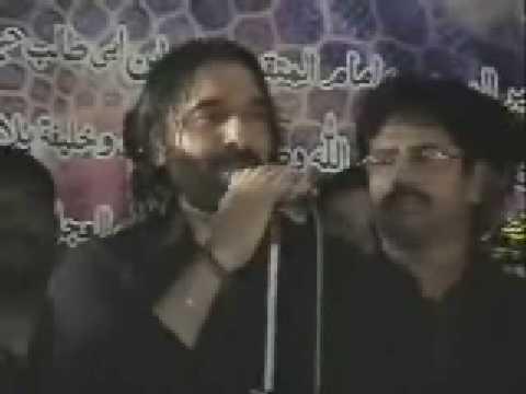 Mojza Malakwal video