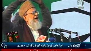 Syed Munawar Hasan has exposed the bias of media owners. Lahore DHARNA - 25 Dec 2011