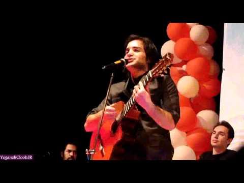 Mohsen Yeganeh -concert 2012