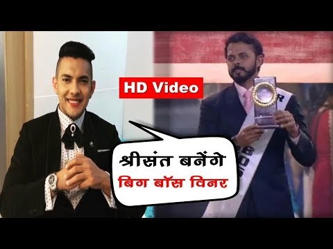 Bigg Boss 12 : Aditya Narayan ने Video Share करते हुए कहा | Please Vote For Sreesanth | Grand Finale