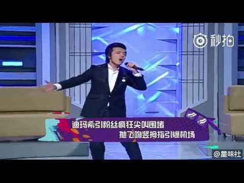 Видео-сюжет о Димаше (Китайцы обеспокоены влечением китайских школьниц к Димашу)
