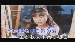 卓依婷 (Timi Zhuo) - 迟 来 的 爱 (Love Too Late In Coming)