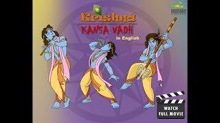 Krishna Aur Kans - Krishna Kans Vadh Movie - English
