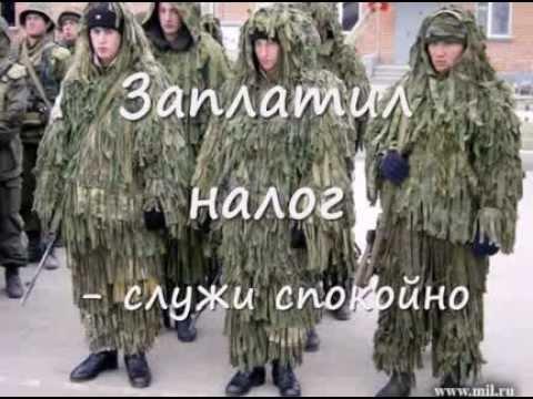 Реформа армии.mp4