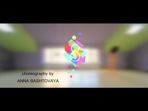 IOWA - ОДНО И ТОЖЕ choreography by Anna Bashtovaya