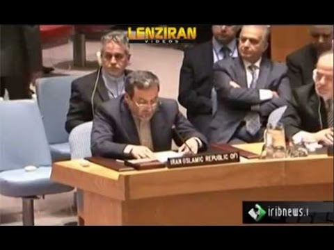 Islamic Republic attend UN  Security Council meeting about coalition against Daesh