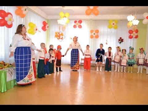 Веселый хоровод, праздник Осени  в детском саду