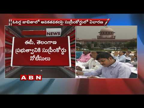 SC Issues Notice To EC and Telangana Government | ABN Telugu