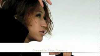Watch Prince Electric Intercourse video