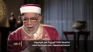 عبدالفتاح مورو متحدثا من مناقب الشيخ فاضل بن عاشور